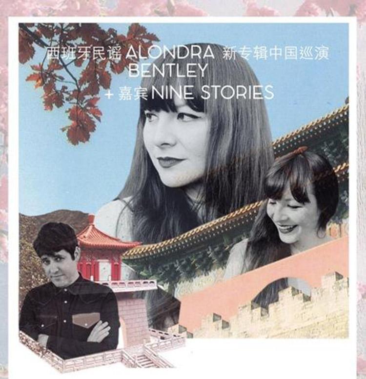 Nine Stories + Alondra Bentley @ China