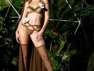 Savage x Fenty de Rihanna   FW 18